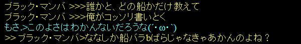 f0029614_15121476.jpg