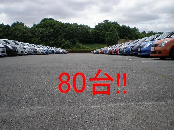 a0061720_20114155.jpg