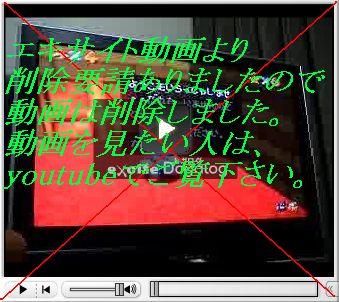 b0030122_9542077.jpg