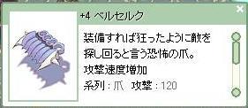 b0065125_434257.jpg