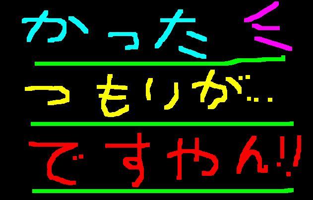 f0056935_18311161.jpg