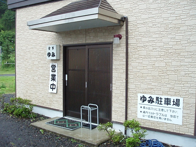 古本大市と、賀田を愉しんだ雨の土曜日_c0010936_13345342.jpg