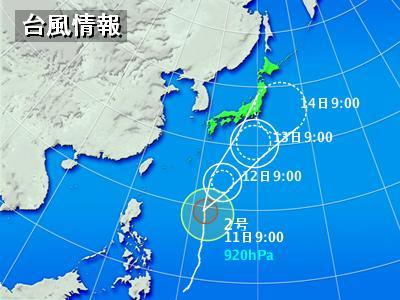 来週早々には、伊豆の南に大型台風が・・・     [カジキ・マグロトローリング]_f0009039_16352026.jpg