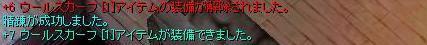 e0066552_41542.jpg