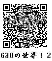 e0096455_131077.jpg