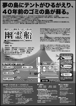 b0132361_1275459.jpg