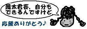 f0096569_039236.jpg