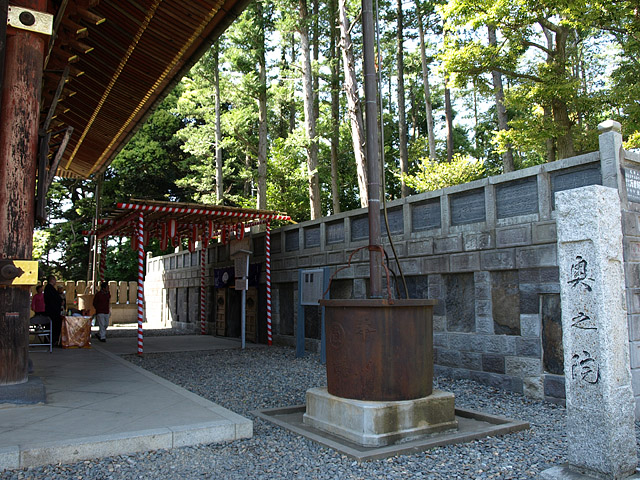 成田山 新勝寺(5/6)_b0006870_22465484.jpg