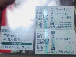 b0044674_10475655.jpg