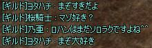 b0132776_1217148.jpg