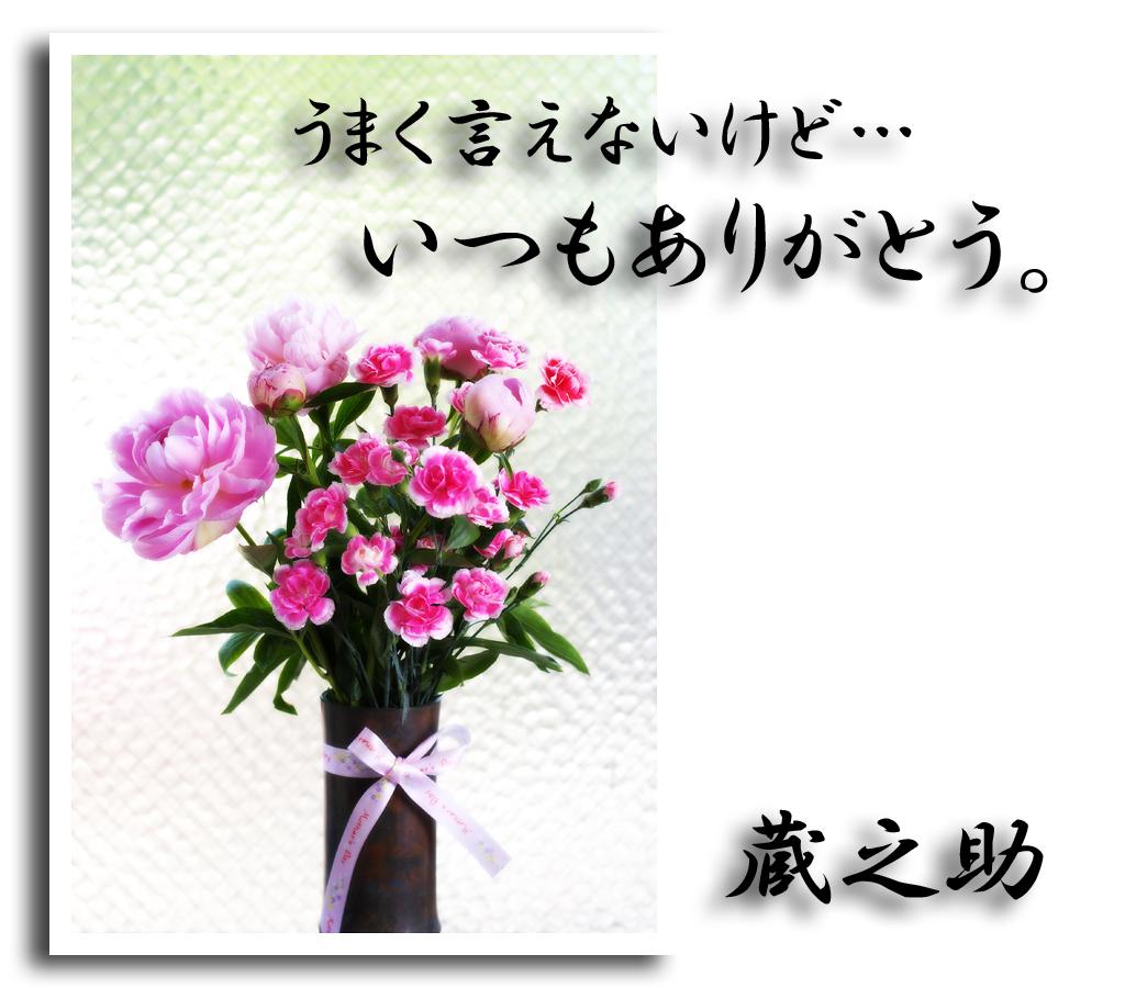 f0154278_11222100.jpg