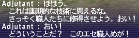 c0078581_15384122.jpg