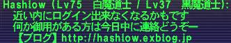 c0078581_1540273.jpg