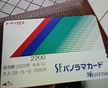 b0100489_5415313.jpg
