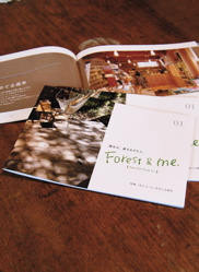 「Forest & me. 」できました。_d0028589_22454644.jpg