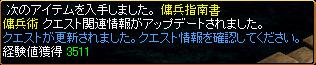 c0081097_13214511.jpg
