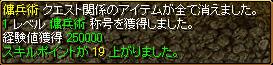 c0081097_13222072.jpg