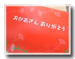 b0097101_1058675.jpg