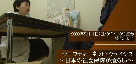 b0087409_137116.jpg
