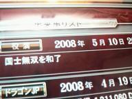 b0020812_1856306.jpg