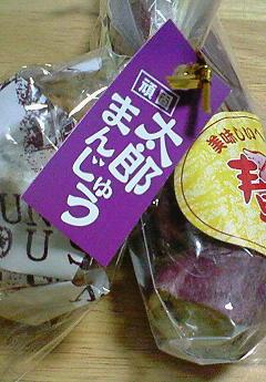 名古屋でオフ会♪_f0116812_813433.jpg