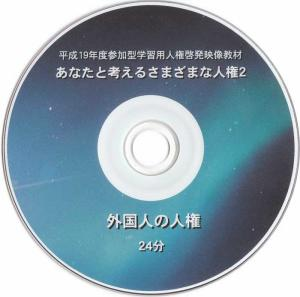 c0023323_839193.jpg