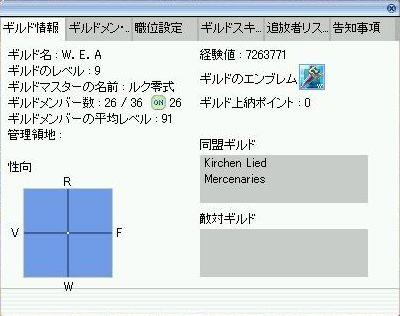 c0087923_1252212.jpg