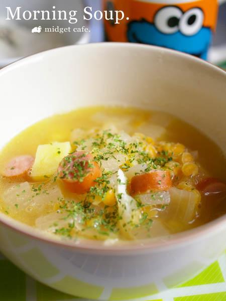 朝もしっかり。簡単レンズ豆のスープ