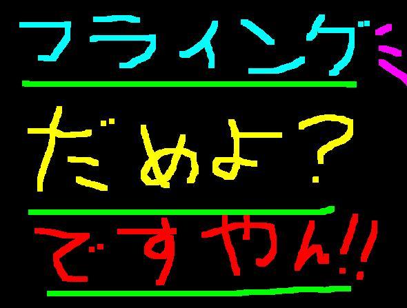 f0056935_208478.jpg