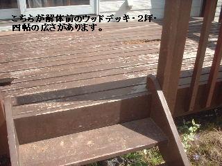 f0031037_2017189.jpg