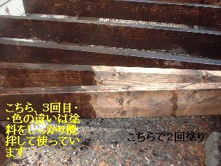 ウッドデッキの改修工事_f0031037_20234355.jpg