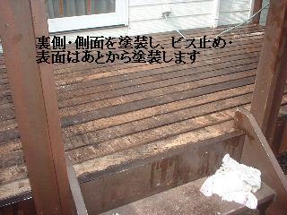 ウッドデッキの改修工事_f0031037_2025267.jpg