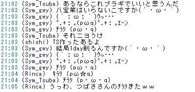 c0146263_0574712.jpg
