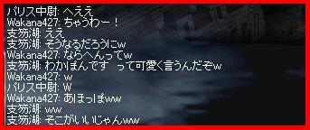 d0016563_18554034.jpg