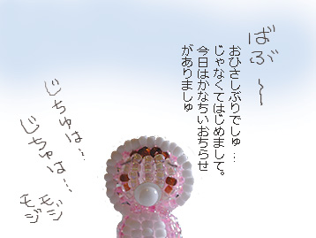 b0104065_23532269.jpg