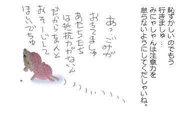 b0104065_23535449.jpg