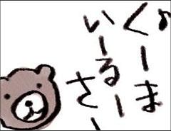 b0014572_201188.jpg
