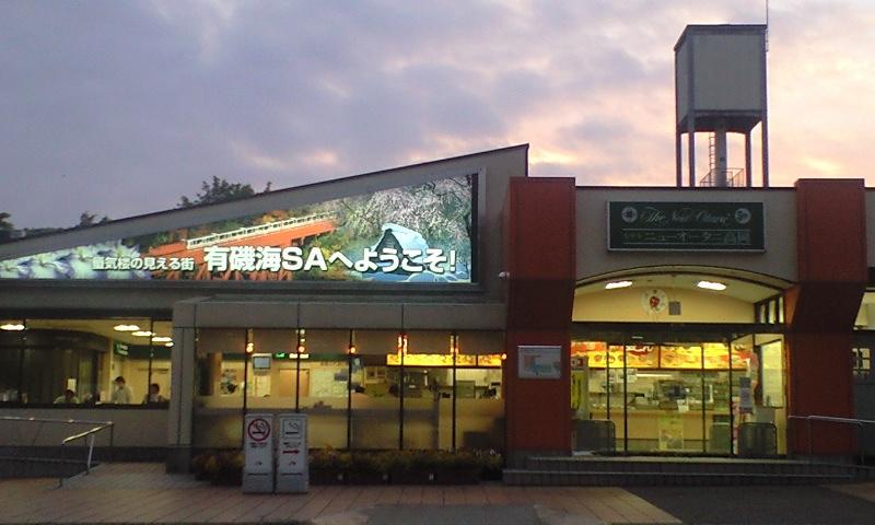 いよいよ富山まで戻ってきたで_c0092877_18573818.jpg