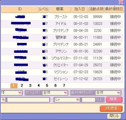 f0155379_18415962.jpg
