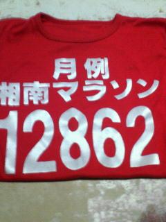 d0060982_2030725.jpg