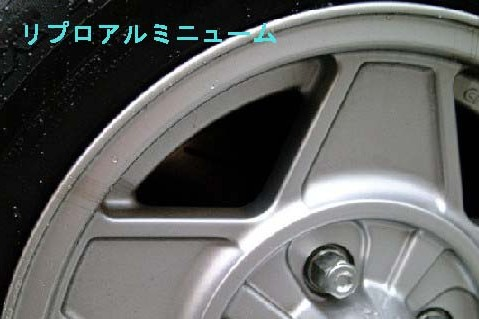 b0132184_1226151.jpg