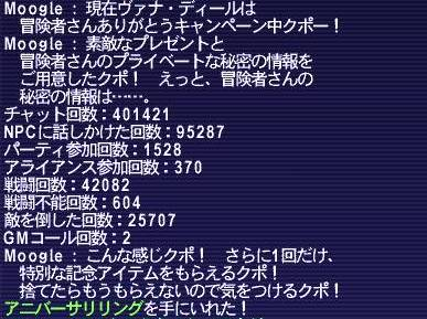 c0044609_057851.jpg
