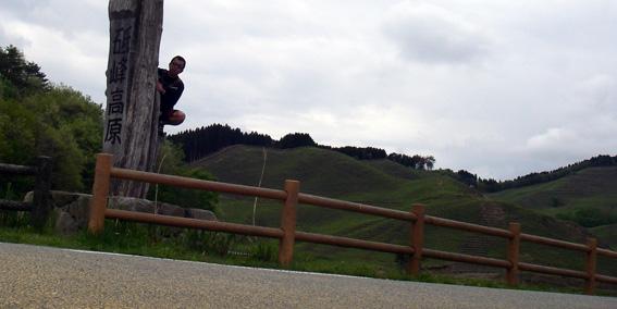 08.05.13(火) 生野から雪彦山まで生野(行くの)の巻_a0062810_20154799.jpg
