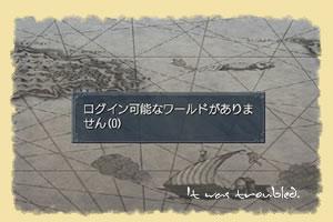 f0134812_187518.jpg
