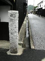 近江八幡_e0110119_21333352.jpg