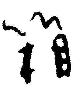 b0075826_0373728.jpg
