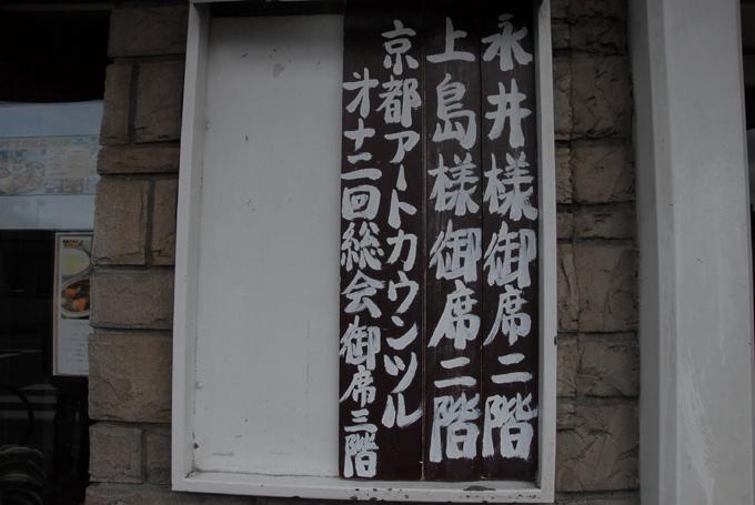 第12期総会5月11日(日)総会報告編_a0064449_0473958.jpg