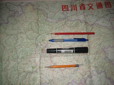 四川省で大地震_f0148649_2025314.jpg