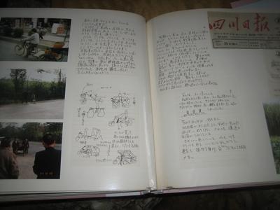 四川省で大地震_f0148649_20455694.jpg