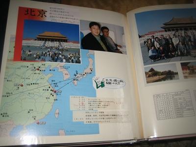 四川省で大地震_f0148649_205421.jpg